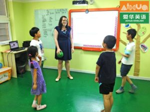 Activities in a Chinese school