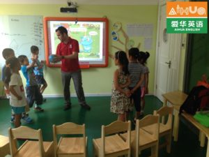 Teaching in a Chinese school