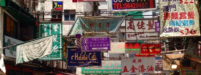The Colour Streets of Hong Kong.