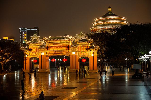 Chongqing University Scholarship China 2019 (UPDATED)
