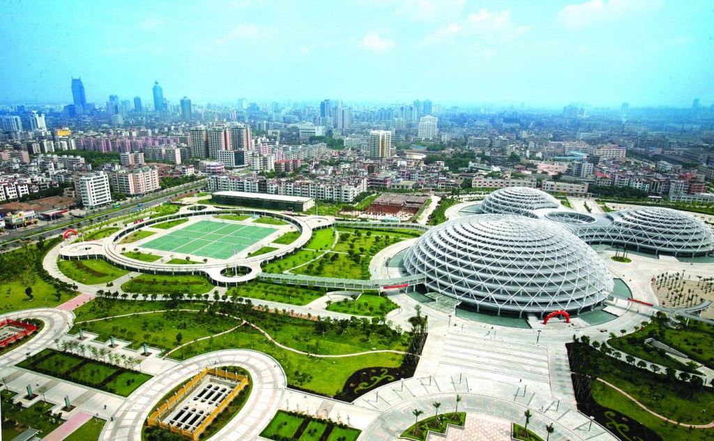 Foshan city guangdong province