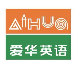 Aihua English