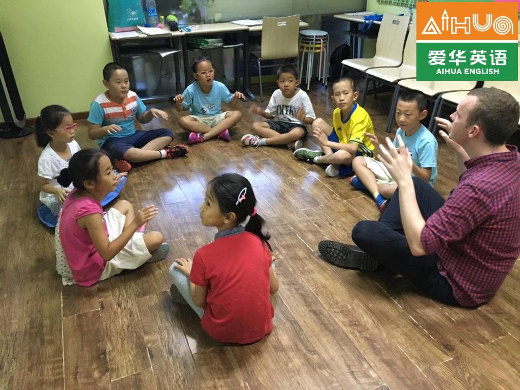 China teaching