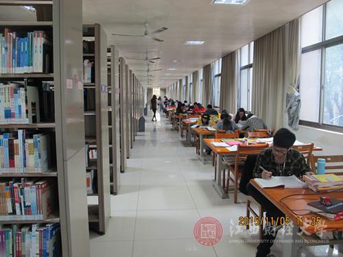 jufe-library-1