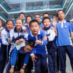 Teach China Public School