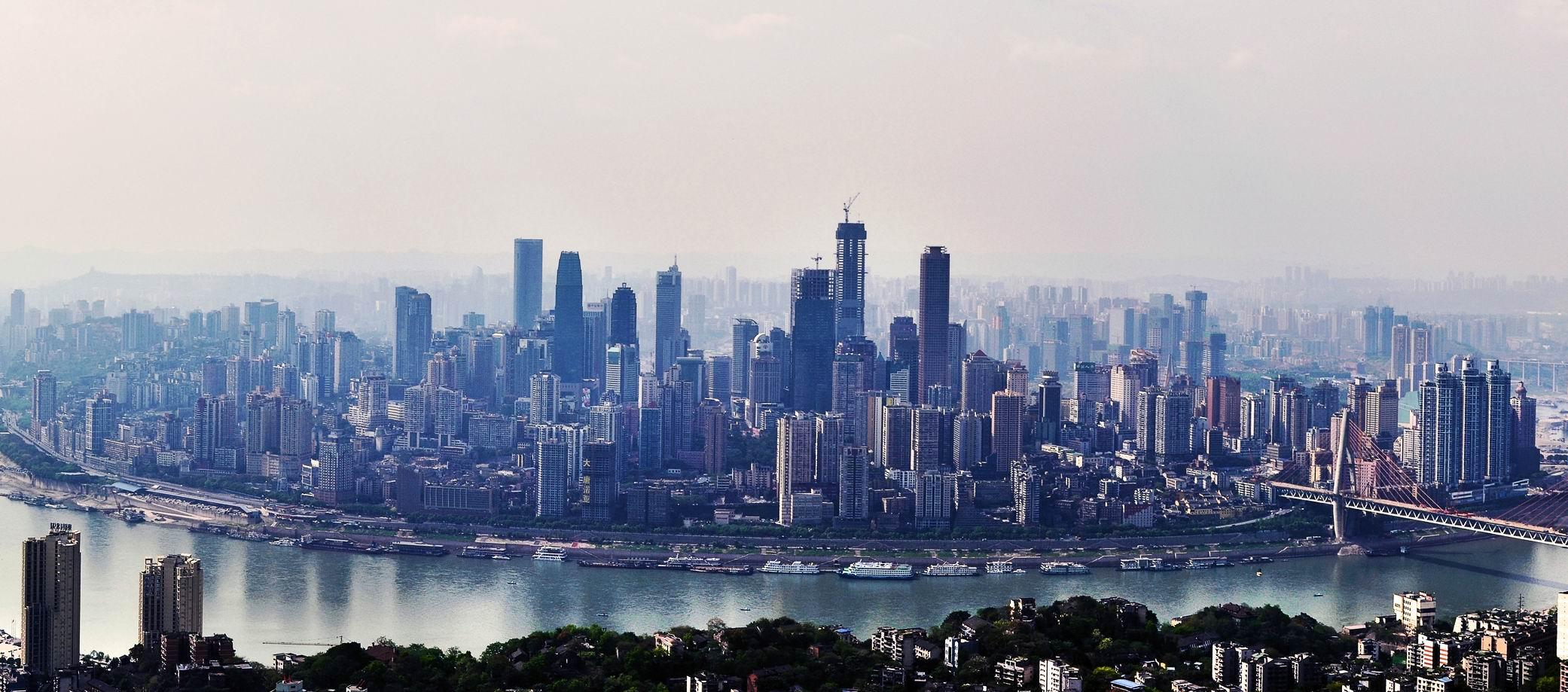 Chongqing- China's Secret Mega-City | Opportunity China