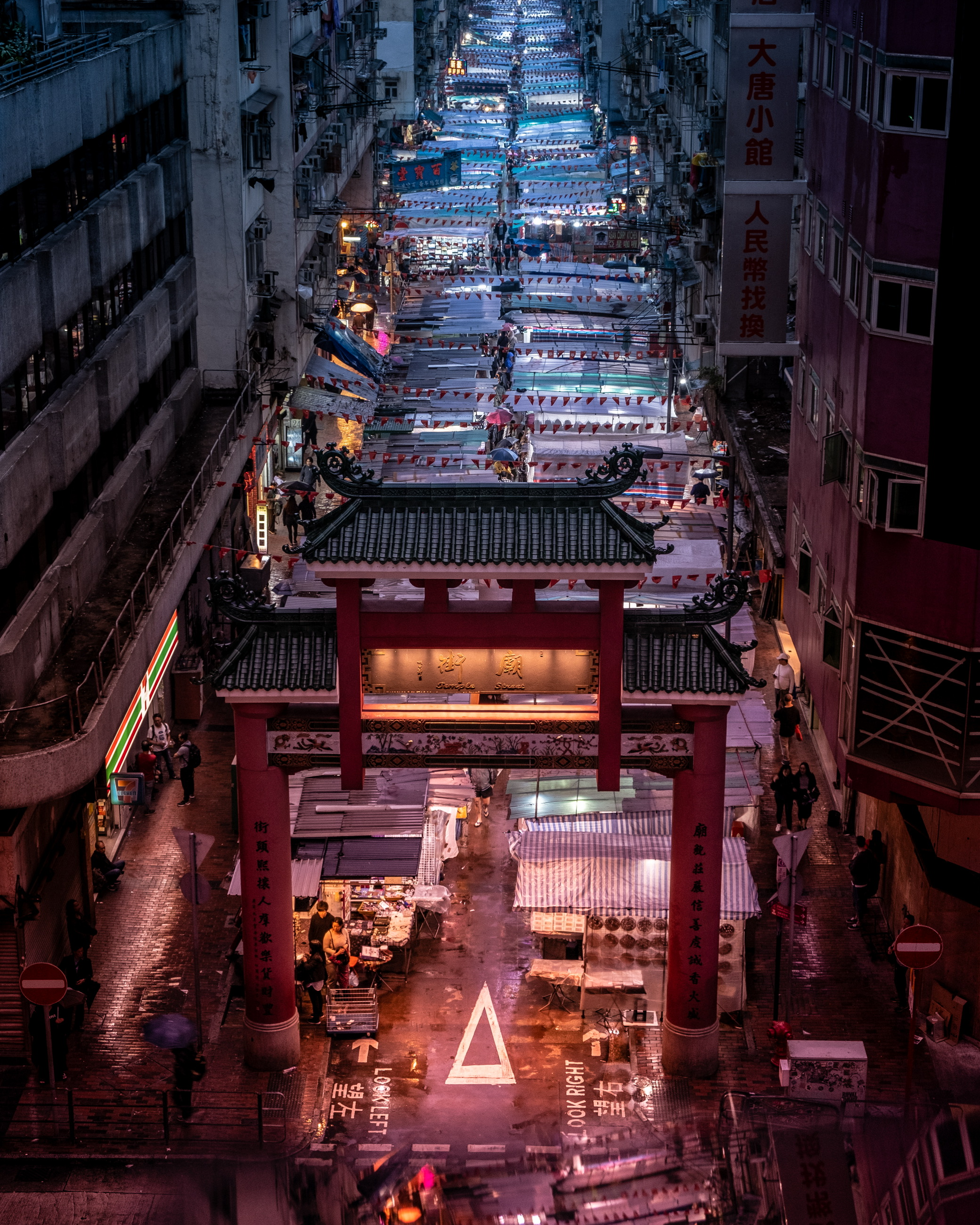 Guest Post: Do you need to know Chinese to teach English in China?